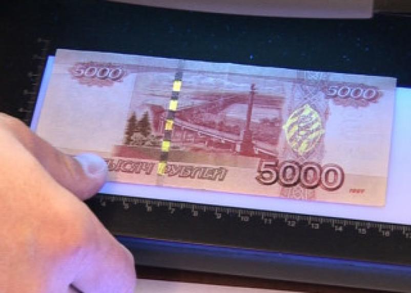В Смоленской области орудовали «фальшивомонетчики-гастролеры»