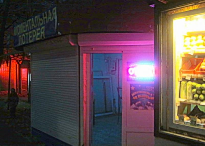 На месте торговых киосков в Смоленске появляются лотерейные клубы