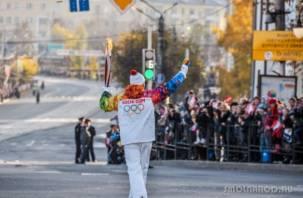 Олимпийский огонь в Смоленске. ФОТОРЕПОРТАЖ, часть 2.