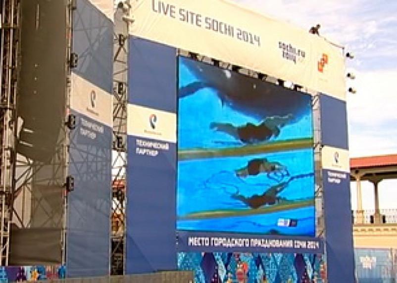 Олимпиаду в Сочи смоляне смогут наблюдать на огромном экране