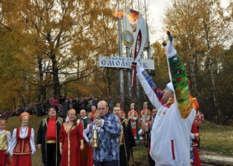 В Смоленске началась эстафета Олимпийского огня