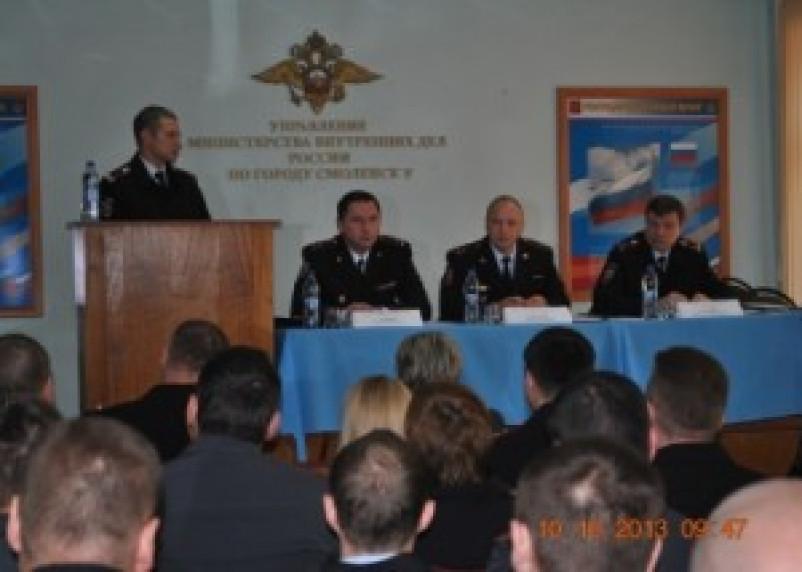 Смоленские полицейские рапортуют о снижении числа преступлений