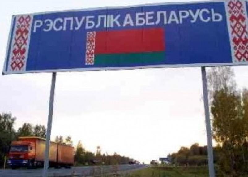 Граждан Белоруссии привлекли цены в смоленских магазинах