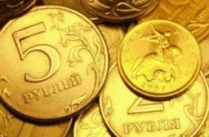 Российская газета опубликовала Проект бюджета Смоленской области на 2014 год
