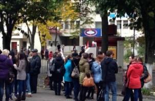 В Смоленске прошел митинг педагогов дополнительного образования