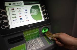 Сбербанк вернет деньги пострадавшим от кибер-мошенников в Смоленске