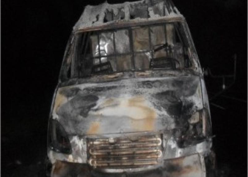 На трассе М1 сгорел автомобиль