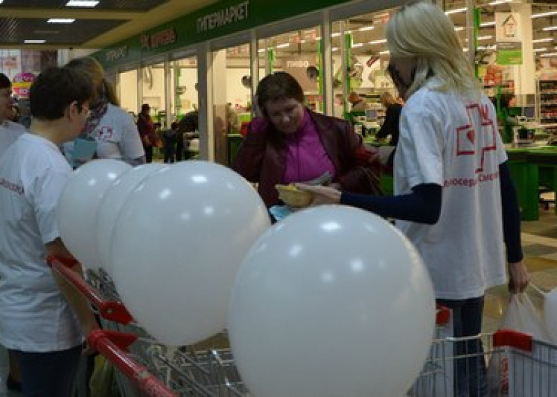 Добровольцы в Смоленске соберутся в гипермаркете