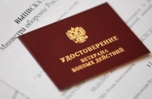 Администрация города Смоленска предложила сэкономить на ветеранах