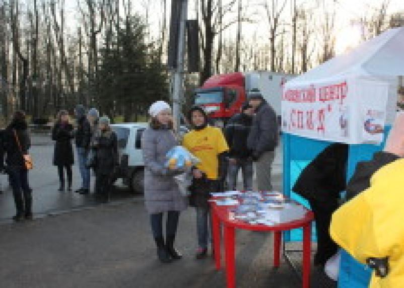 В Смоленске пройдет акция «Вместе против СПИДа»