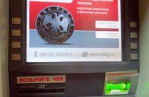 Администрация области пошла на «Смоленский банк» в информационную атаку