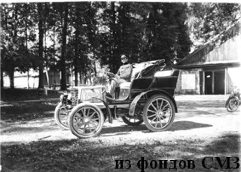 Смоленские фото представлены в проекте Русского музея (С-Пб.)