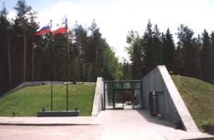МИД России о самолете Качиньского и документах по Катыни