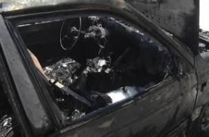 В Ярцево сгорел автомобиль