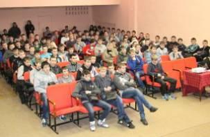 Казаки встретились с несовершеннолетними осужденными Смоленска