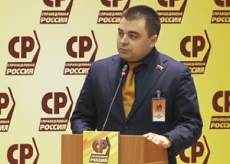 Государственная Дума отметила заслуги смоленского парламентария