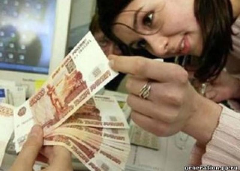 Для «активации» программы государственного софинансирования пенсий осталось меньше месяца