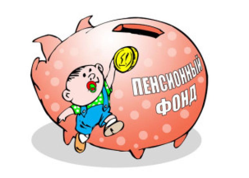 Госдума приняла пакет законов о пенсионной реформе