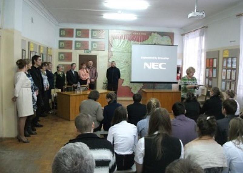 Юные краеведы провели конференцию