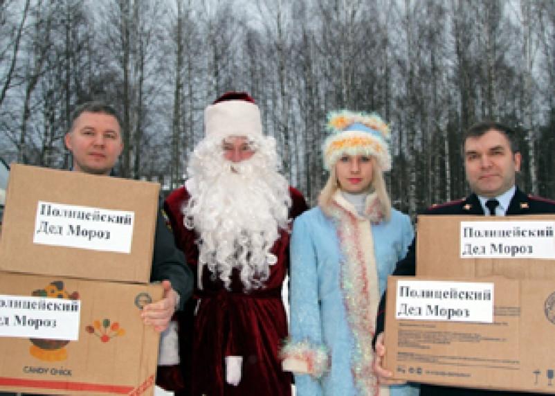 Смоленские полицейские стали Дедами Морозами