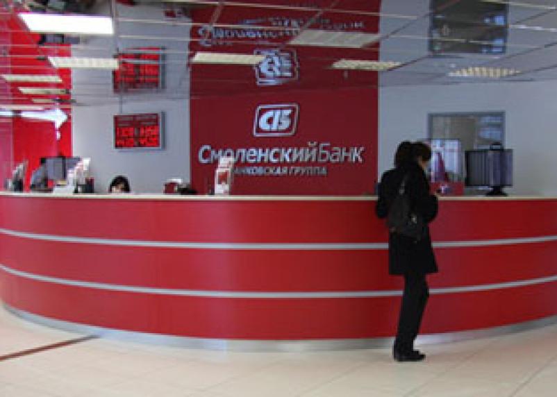 «Смоленский Банк» стал принимать платежи на погашение кредитов