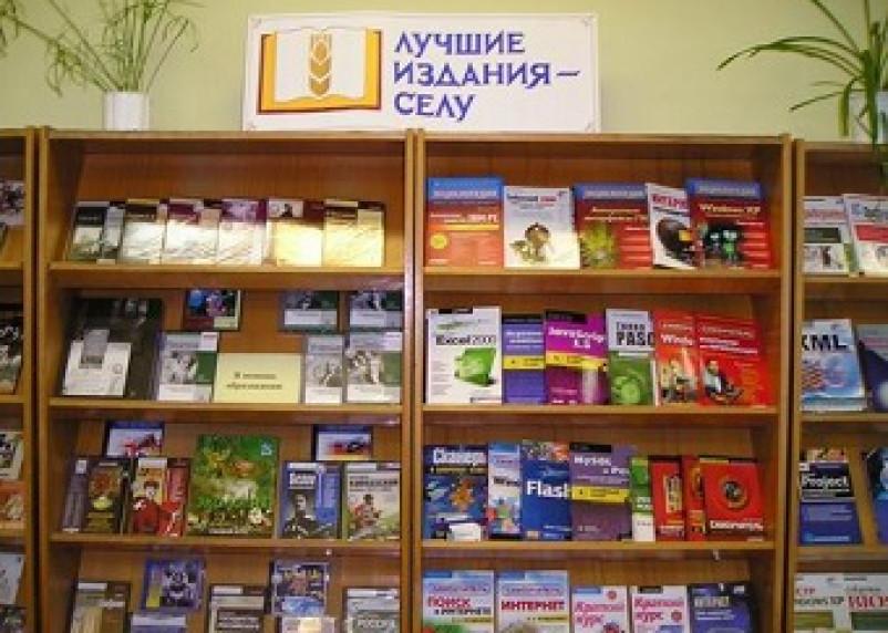 Библиотеки на Смоленщине продолжают закрываться