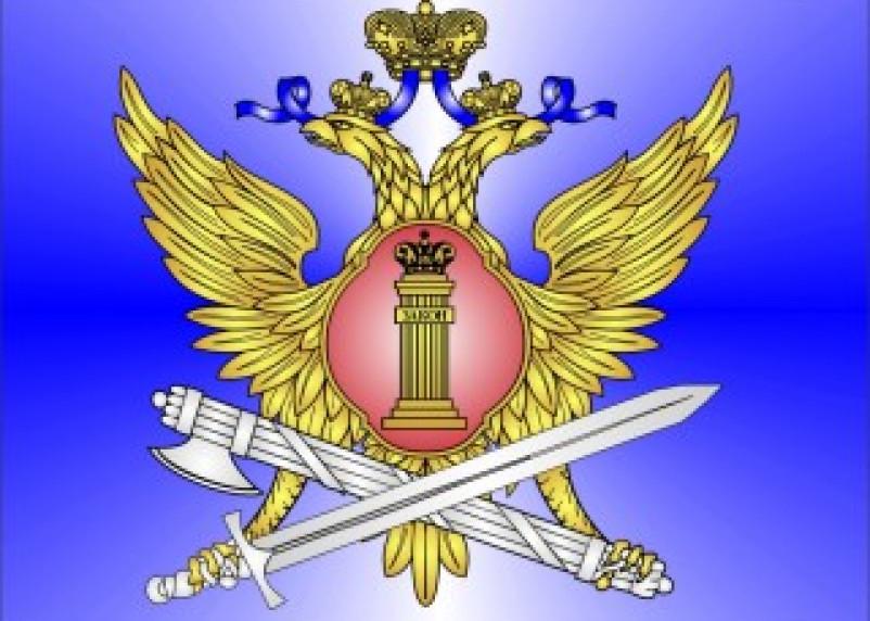 Начальник смоленского управления ФСИН проведет внеплановый прием граждан
