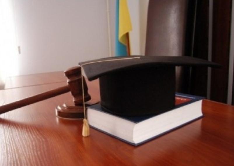В Смоленске открылась вакансия судей