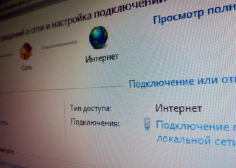 Смоленский парламентарий займется интернет-законодательством