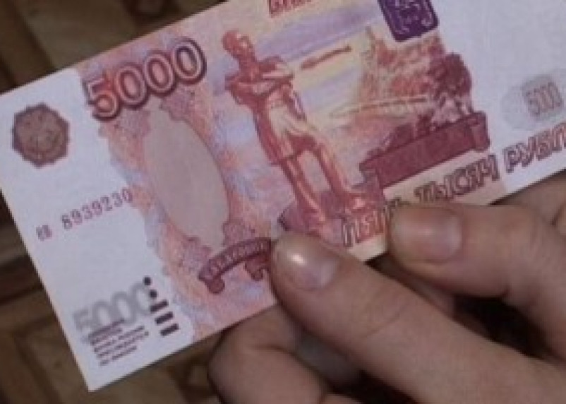 В Смоленске будут судить фальшивомонетчика