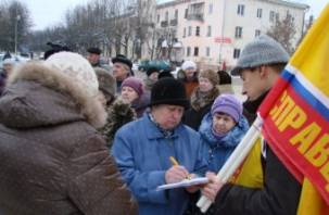 Жители города Ярцево  — за открытое правосудие