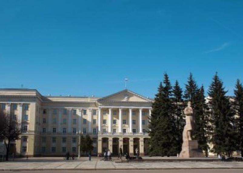 Администрация области заявила о поддержке «Смоленского банка»