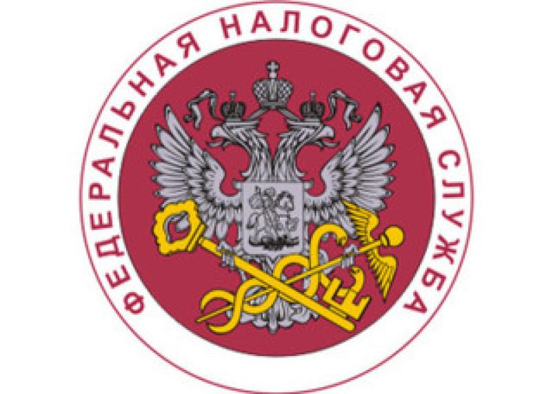 Налоговики обяжут россиян самостоятельно считать имущественные налоги