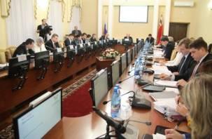 Бюджет Смоленска принят в третьем чтении