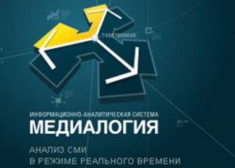 Алексей Островский – в замыкающих медиарейтинга ЖКХ