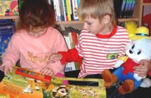 Игрушечная выставка открылась в областной детской библиотеке