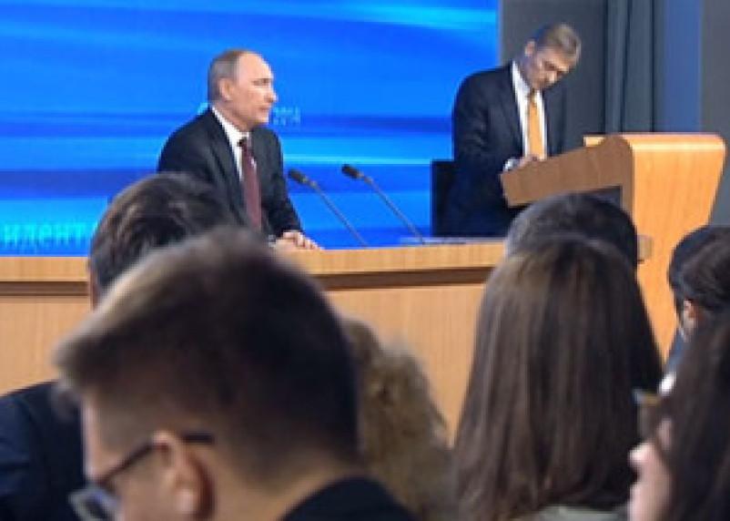 Закрытие банков Путин назвал оздоровлением сектора