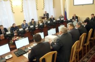 Бюджет Смоленска принят без «депутатских фондов»