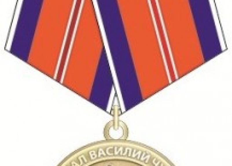 Специалисты Смоленской АЭС поучили награды МЧС России «Маршал Василий Чуйков»