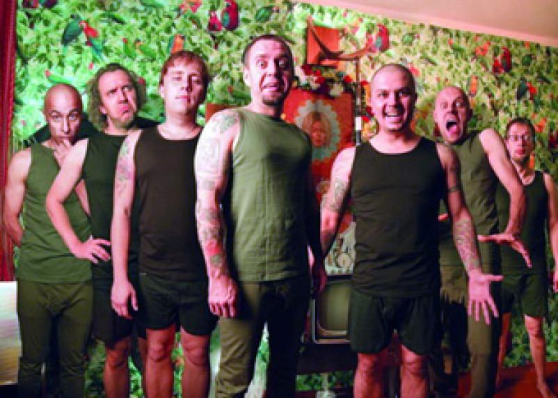 Группа «Ляпис Трубецкой» выступит в Смоленске