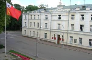 Администрация Смоленска готовит резерв