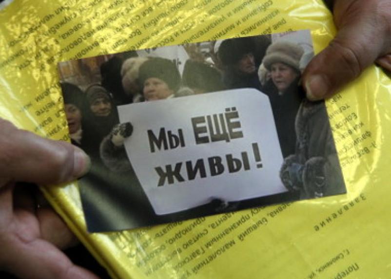Игра слов депутата Ершова