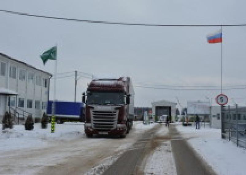 За две недели января смоленские таможенники перечислили в госказну более 1,5 миллиарда рублей