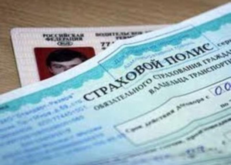 Российских страховщиков ждет большая чистка?