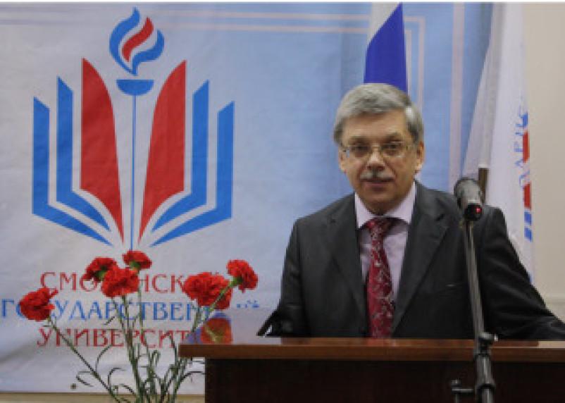Смоленский госуниверситет организует день открытых дверей