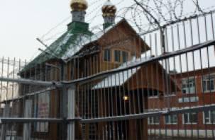 Заключенных Смоленщины переводят на «кубриковое» содержание