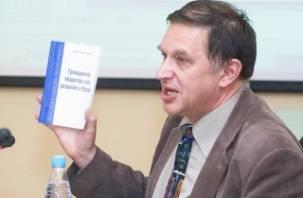 В Смоленске пройдет встреча с политологом Александром Сунгуровым