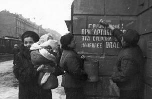 Смолянам показали блокадный Ленинград