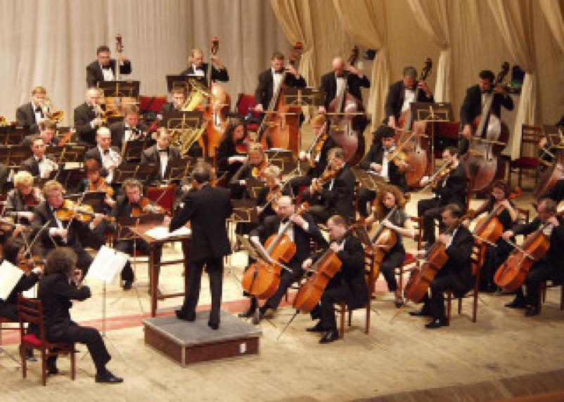В Смоленске возрождают симфонический оркестр
