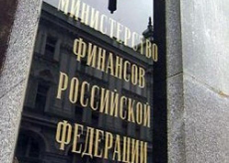 Губернатора Смоленской области могут уволить за госдолг